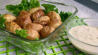 Печёный картофель и вкуснейший СОУС. Картофель в Аэрогриле Gfgril.