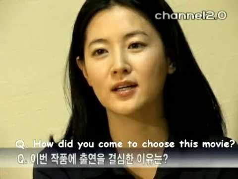 李英愛 Lee Young-ae SFLV 2005 Interviews