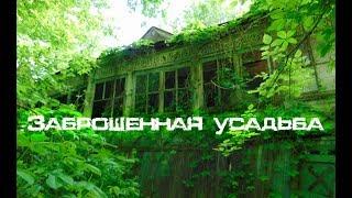 видео Церковь Никольская «на Козинке»