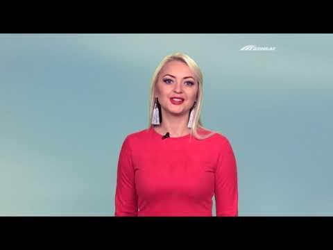 Телеканал Донбасс: Прогноз погоды на 20 ноября