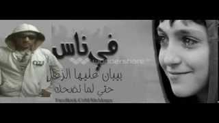 اشرف  مزيكا الهوى العطشان درمز 2014
