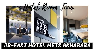 HOTEL TOUR AND REVIEW JR EAST HOTEL METS AKIHABARA