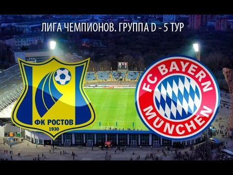 Download Rostov - Bayern 3 - 2 |  UEFA Champion League 23/11/2016 HD