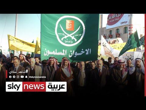 تنظيم الإخوان.. انقسامات حادة بين قيادات التنظيم في أنقرة ولندن