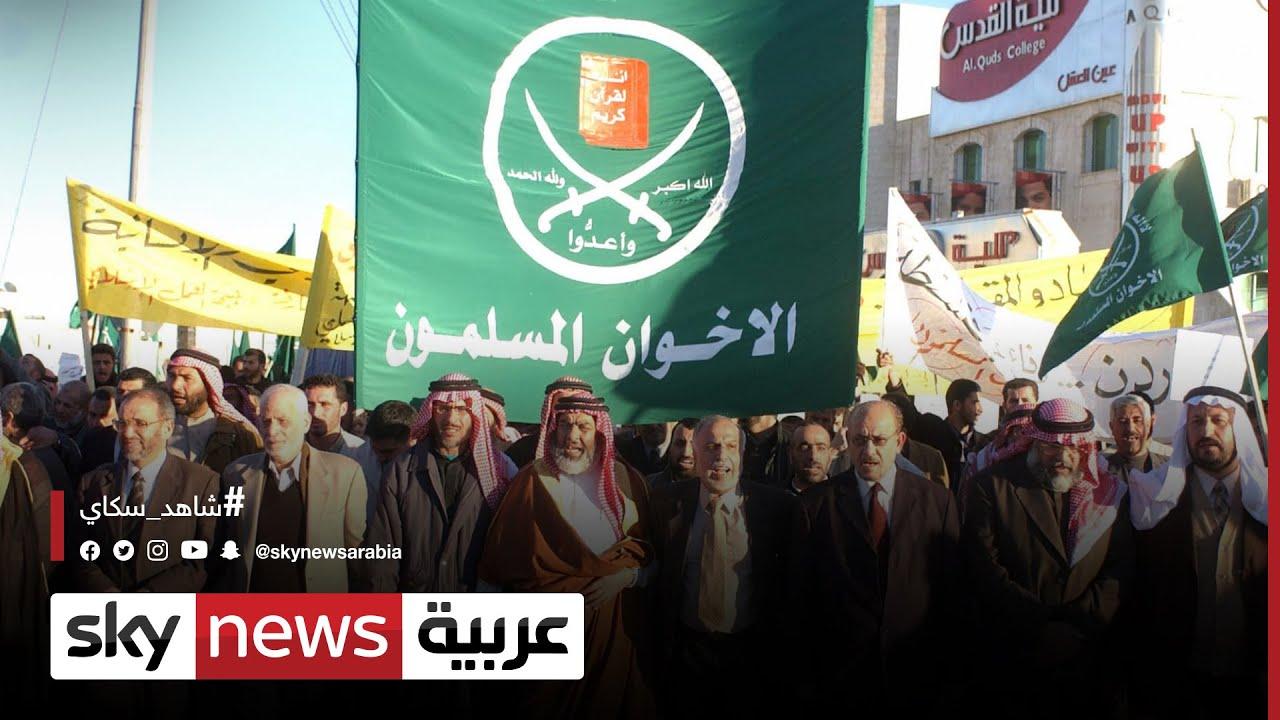 تنظيم الإخوان.. انقسامات حادة بين قيادات التنظيم في أنقرة ولندن  - 03:54-2021 / 10 / 15