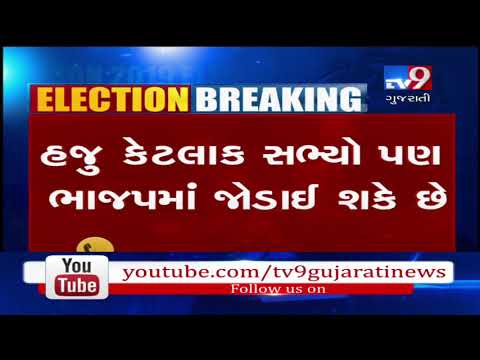 Mehsana:Three Congress members of Mehsana taluka panchayat join BJP -Tv9