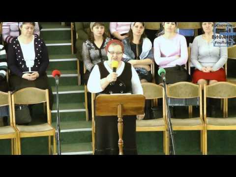 Счастье стих  26.03.2017 церковь Вифания