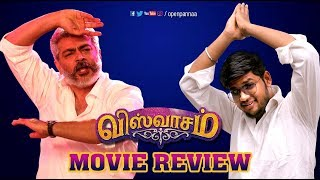 Viswasam Movie Review by Vj Abishek | Ajith Kumar | Nayantara | Siva | Open Pannaa