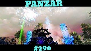 Panzar - Битвы против 5 к. (танк, берс). #296