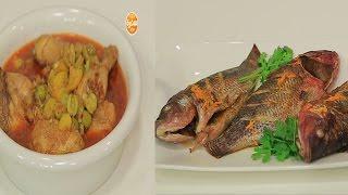دجاج مغربي بالليمون المعصفر - سمك مشوي بالزيت والليمون - كيكة الليمون | عيش وملح حلقة كاملة