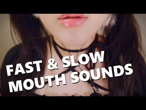 ASMR FAST & SLOW WET MOUTH SOUNDS 👄입소리모음