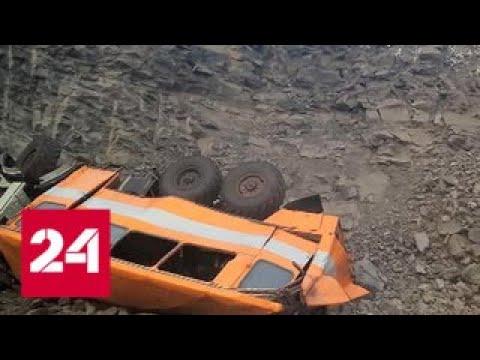 По факту аварии в Кемеровской области заведено уголовное дело - Россия 24