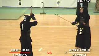 2008 Semi-Final Shodai Kenji (56th All Japan Kendo Championship)