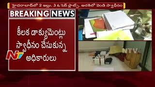 ACB Raids on Irrigation Deputy Engineer Residence    Hyderabad    NTV