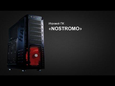 видео: Сборка Мощного Игрового ПК на базе gtx 770 и intel core i7 3770