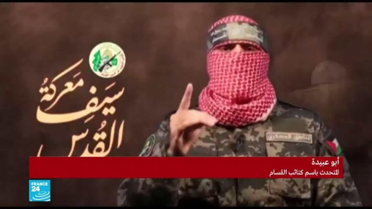 قطاع غزة: تشييع قادة من كتائب القسام وأبو عبيدة يتوعد إسرائيل  - نشر قبل 2 ساعة