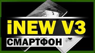 видео Отзыв о супертелефоне Lenovo P780
