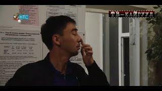 TV Kaiguul 149 / Бильярд чемпиону Каныбек Кымыз ичип кармалды / НТС