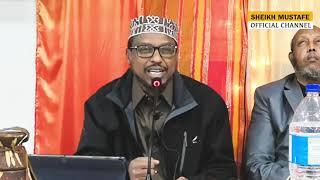 Ilmaha & Afka Somaliga Sida Loo Baro - Sh Mustafe Xaaji Ismaaciil