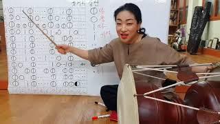 최주경의 민요와 장구, 굿거리 장단 배우기(기초부터~응용(변형장단)까지),TRADITIONAL KOREAN MUSICAL  INSTRUMENTS TEACHING