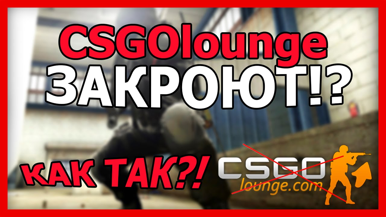 Csgodouble закрыли cs go steam offline download
