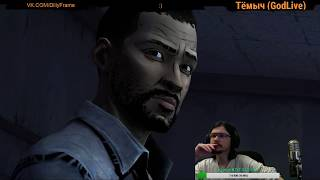 4 ЭПИЗОД ► The Walking Dead: The Game ► #8