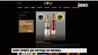 KVINT привёз две награды из Москвы