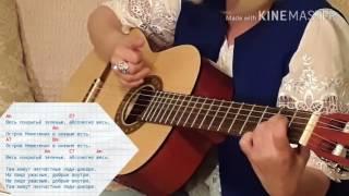 Разбор простых песен на гитаре для новичков. Видеоурок для начинающих гитаристов.