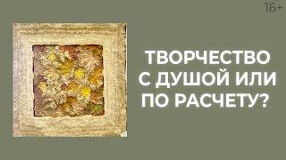 Лоскутный фестиваль в Суздале 2019. Выставка Марины Мамоновой. Лоскутный эфир 181. Печворк 16+