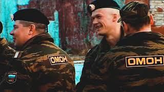 Фильм посвященный 25-летию Березниковского отряда ОМОН