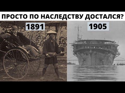 Откуда у Японии флот ? Японский флот , который непонятно откуда взялся Япония - военная база Руси ?