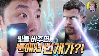 핫토이 인피니티워 '토르' 피규어 리뷰 Hottoys Avengers: Infinity War Thor (feat. 로키 라그나로크) - 겜브링(GGAMBRING)