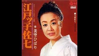 1971年4月10日リリース NETテレビ系時代劇林与一版「人形佐七捕物帳」主...