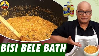 Suresh Chakravarthi's Bisi Bele Bath   Lunch Recipes   Chak's Kitchen