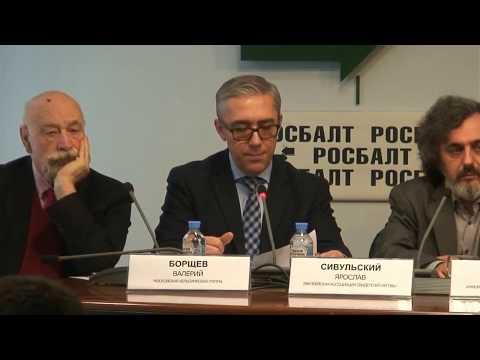 """Сивульский Ярослав. """"Пресс-конференция Росбалт"""""""
