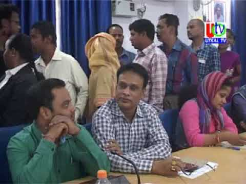 26 11 2018  UTv News Monthly Grivence At Sub Collector Office