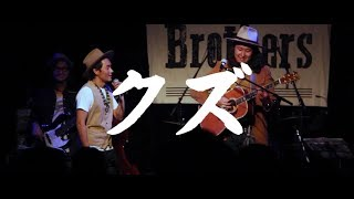 KillingTimeBrothers初のOfficial Live Movie!! 『KillingTimeBrothers ...