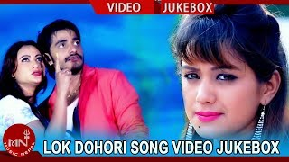 New Lokdohori Song Video Jukebox || Muna Thapa & Purnakala BC || Meshana Digital