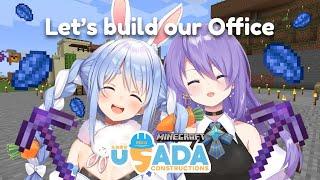 【Minecraft】ムーナと一緒に兎田建設事務所を作るぺこ!【ホロライブ/兎田ぺこら・Moona Hoshinova】