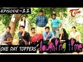 One Day Toppers | Laughing Time | Episode 11 | by Ravi Ganjam | #TeluguComedyWebSeries