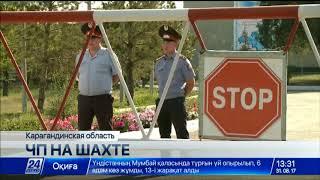 ЧП в Шахтинске: LIVE с места происшествия