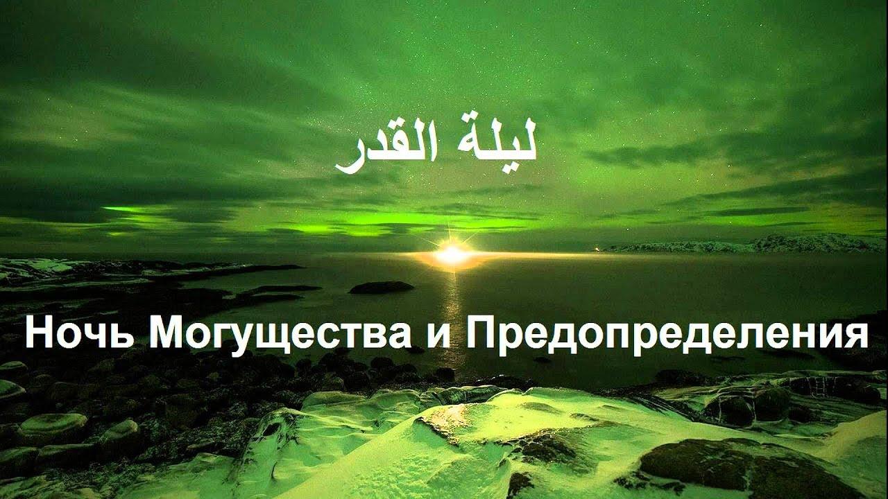 Абу яхья крымский скачать mp3