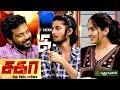 Sagaa Movie Special | Murugesh | Prithvi Rajan | Kishore | Ayra Mp3
