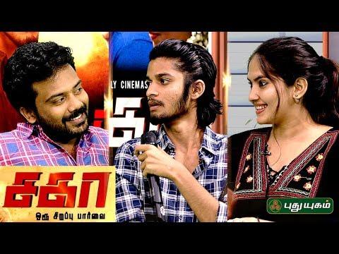 Sagaa Movie Special | Murugesh | Prithvi Rajan | Kishore | Ayra thumbnail