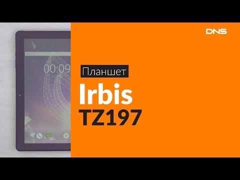 Распаковка планшета Irbis Tz197 / Unboxing Irbis Tz197