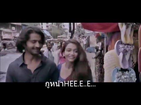 """""""กูหน้าHEE"""" (ต้นฉบับ) SUBนรกเพลงอินเดีย thumbnail"""