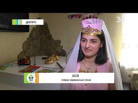Быт и традиции армян