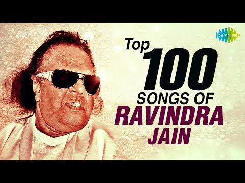 100 songs of Ravindra Jain | रविंद्र जैन के 100 गाने | HD Songs | One Stop Jukebox