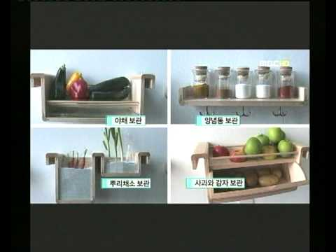 Design the Designers documentary - MBC Korean television - Design Academy Eindhoven