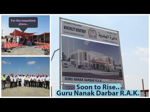 Soon to Rise Gurudwara    Guru Nanak Darbar Ras Al Khaimah    Khalsa Motorcycle Team, Dubai UAE